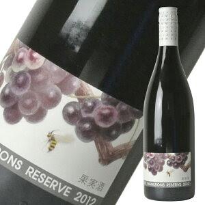 外国人に飲ませたい赤ワイン!ヴィラデスト ヴィニュロンズ リザーブ メルロー 750ml