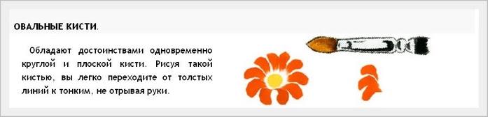 4195696_14 (700x168, 39Kb)
