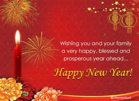 New Year Wishes To You & Your Family! Free Happy New Year