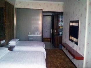 Price Yiwu Wangshang Hotel