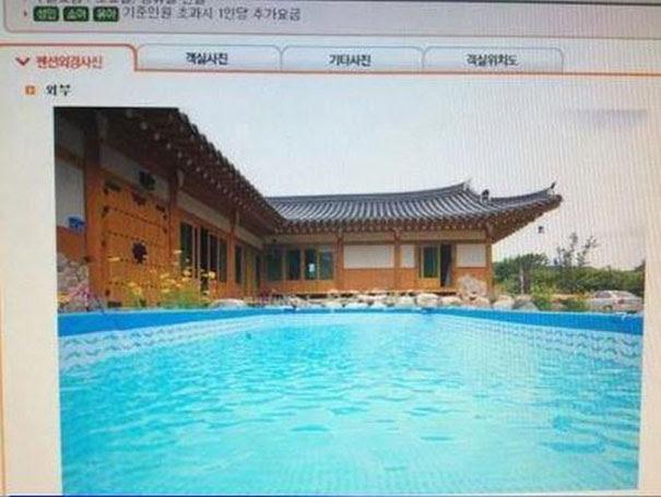 Αγγελία πώλησης σπιτιού: Όταν η οπτική γωνία αλλάζει τα πάντα... (1)