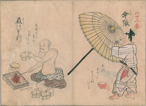 Japanese Folk Craft (NDL) t