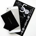 【メール便で送料無料】★iPhone 5対応★PIT-Mobile 干渉エラー防止シール for iPhone 5/4S/4(ブラック) 【pda kobo】 【2sp_121122_yellow】【RCP】