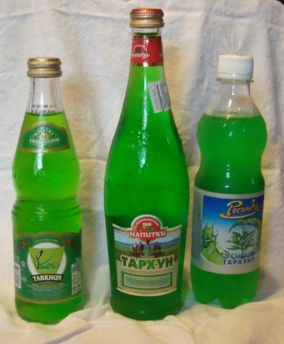 Shade Soft Drink Ncontest Qinnern Carol Prcukonis