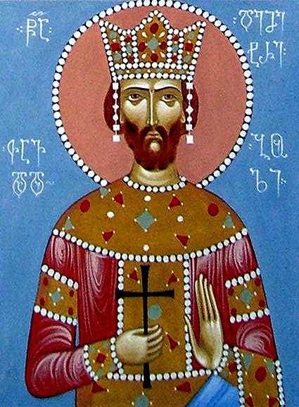 img ST. GEORGE he Devoted, King of Georgia