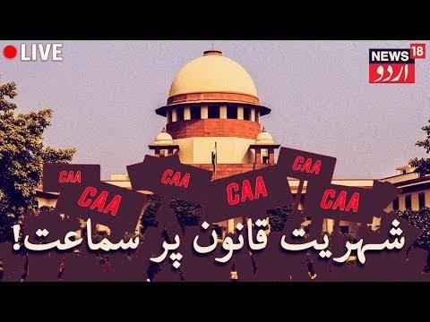 (LIVE) Kashmir Today news