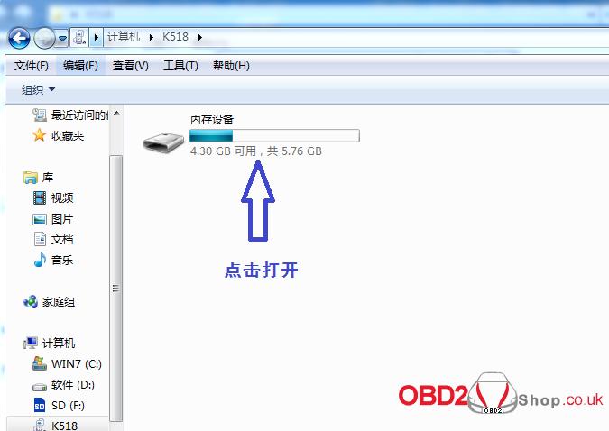 program-vw-4th-immo-key-with0-vag-obd-helper-and-lonsdor-k518ise-07