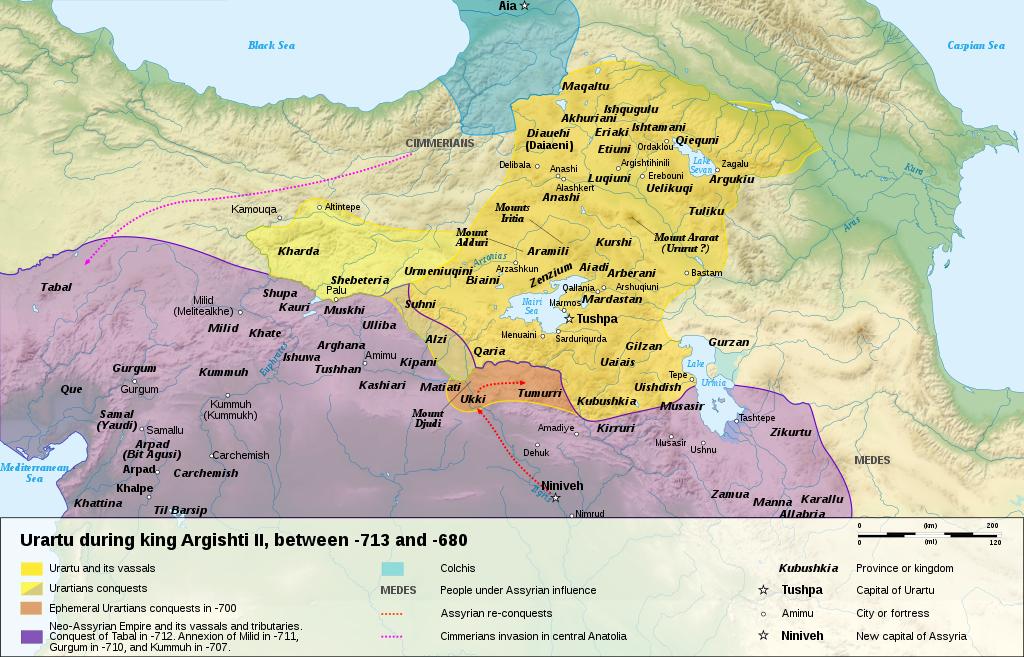 Urartu 713 680-en.svg