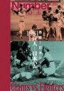 Number VIDEO 熱闘!日本シリーズ 1981 巨人-日本ハム(DVD) ◆20%OFF!