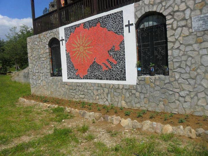 monastiri skopia Nέες Προκλήσεις   Μοναστήρι των Σκοπίων με αλυτρωτικό χάρτη της Ενωμένης Μακεδονίας