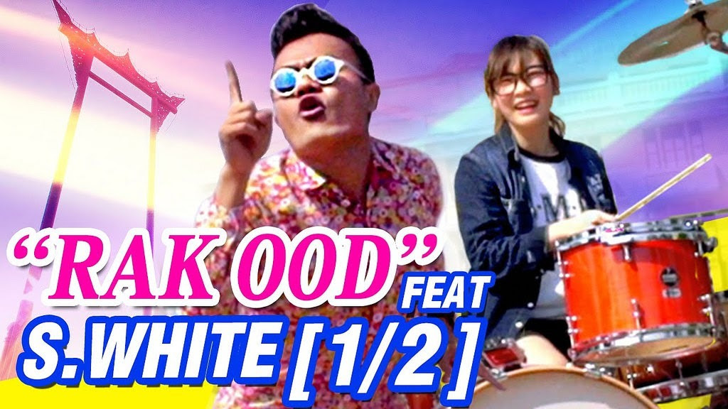 羅小白 S.white - รักอู๊ด Rak Ood feat. Bie The Ska [½] : Liked on YouTube https://goo.gl/GvrUfg