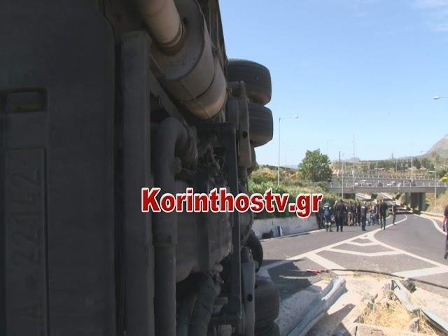 Η ανακοίνωση της ΕΛ.ΑΣ και του Νοσοκομείου Κορίνθου για την ανατροπή της Αστυνομικής κλούβας