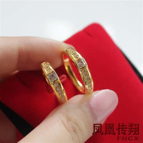 Tanabata Gift Couple Rings Couple Rings Couple Ring