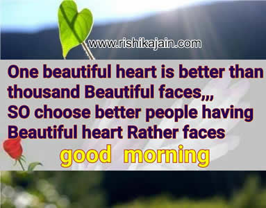 Good Morning Inspirational Quotes Motivational Thoughts And