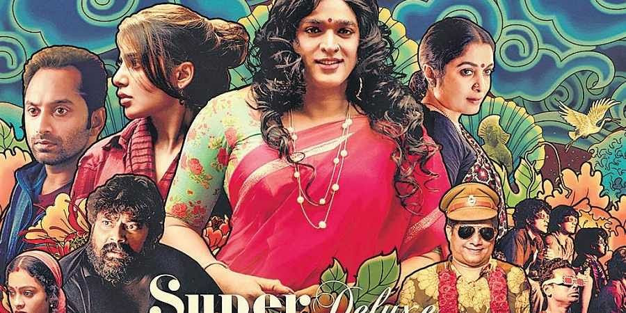 Image result for Super Deluxe tamil movie