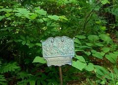 signgarden