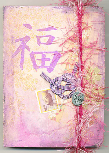 chunkybook-cover