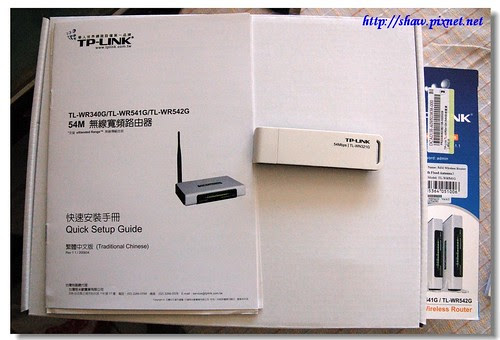 TP-Link TL-WN321G USB 網卡