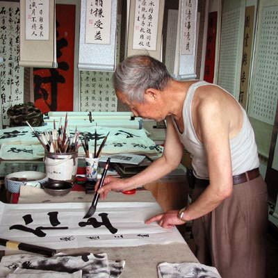 http://a.ooi1.com/asian-art/calligrapher2.jpg