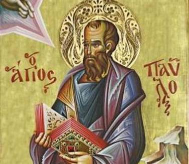 apostolos-pavlos large