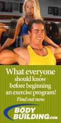 What everyone should know before beginning!