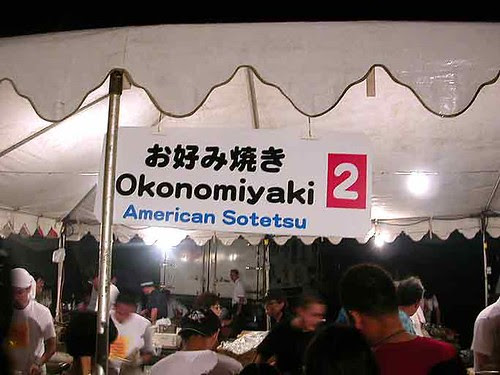 autumn festival okonomiyaki