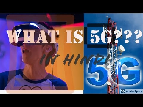 (Video) What is 5G? Everything You Need to Know About 5G. The Next-Gen Network Fully Explained.