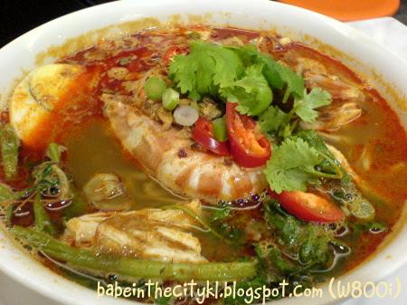 zuup prawn mee02