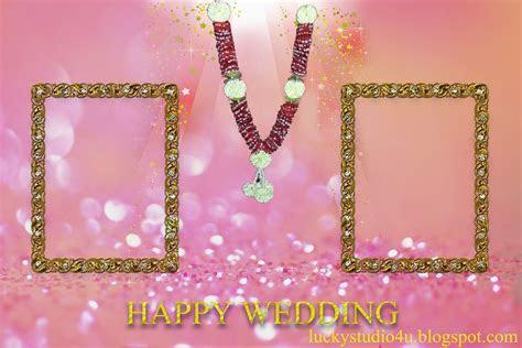 7 Wedding PSD Photoshop Design Images   Free Wedding Album