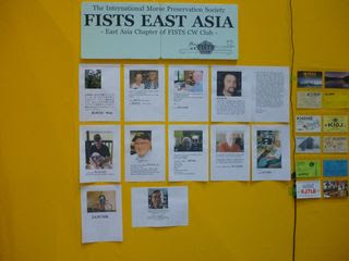 FISTS East Asia