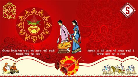 How to make Hindu Wedding Card Design in CorelDraw