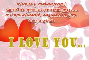 I Love You Quote Picture In Malayalam Facebook Image Share