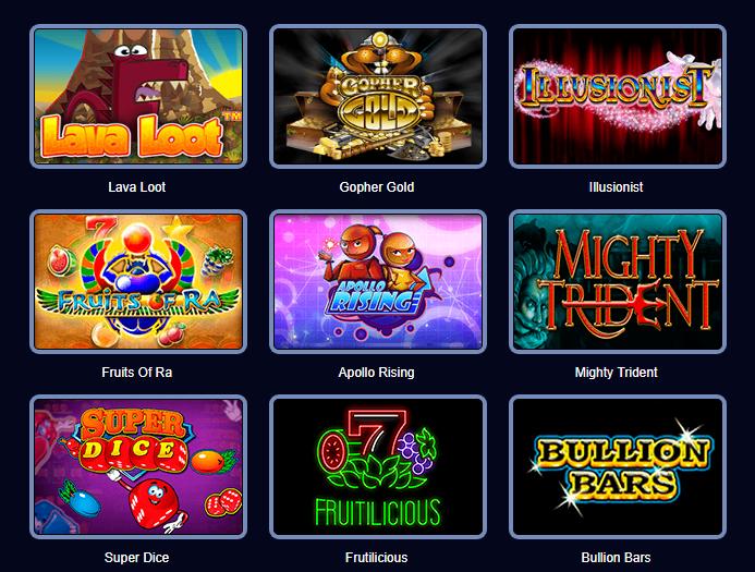 Игровые автоматы кексы картинки из игровых автоматов