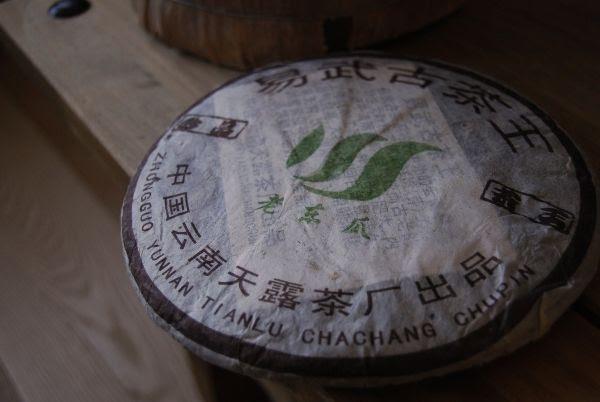 2005 Tianlu Yiwu