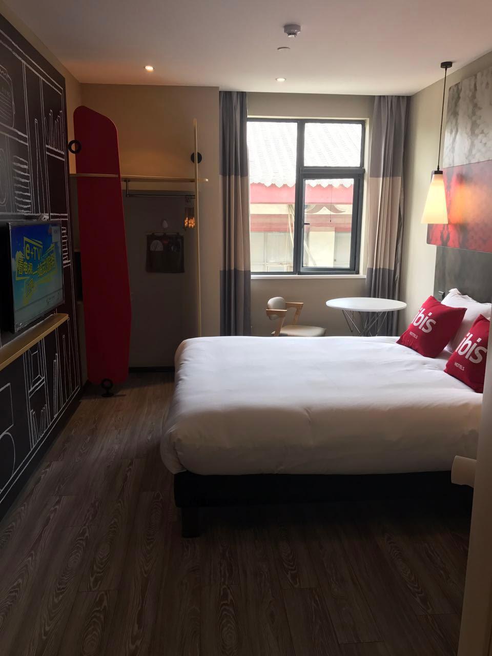 hotel near Xian IBIS XIAN Black Dragon Temple Jiaotong University Hotel