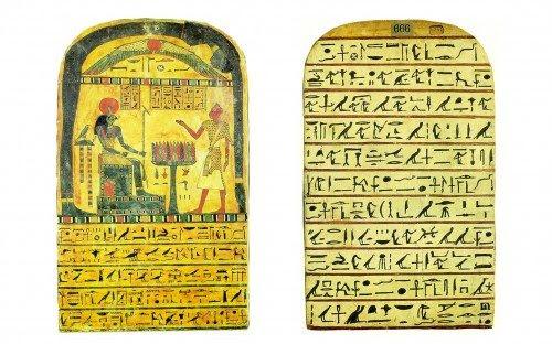 A Estela da Revelação, o número de exposição 666.