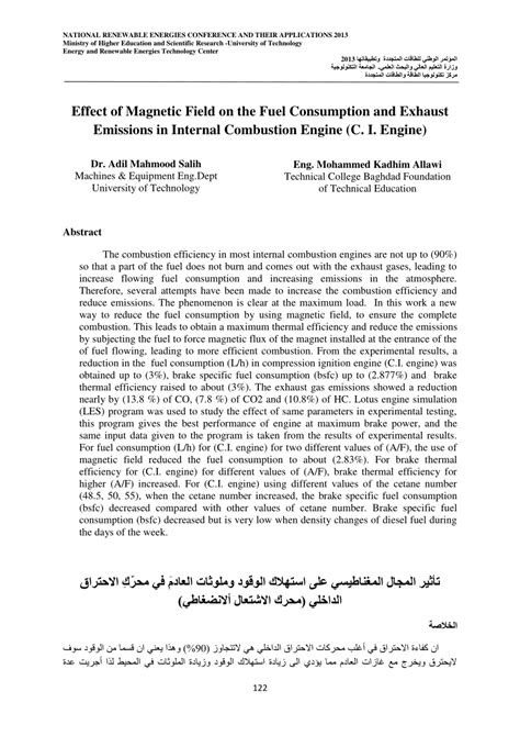 (PDF) Effect of Magnetic Field on the Fuel Consumption and