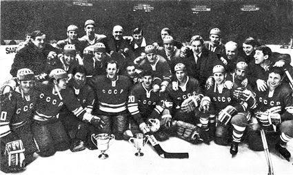 1971 Soviet Union team, 1971 Soviet Union team