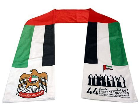 National day gift items, cheap price UAE national day