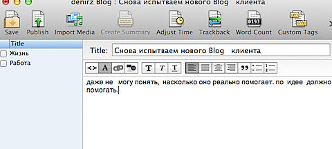 Screen Shot 2011-12-11 at 8.12.08 AM.png