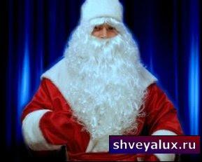 Костюм Деда Мороза эконом.