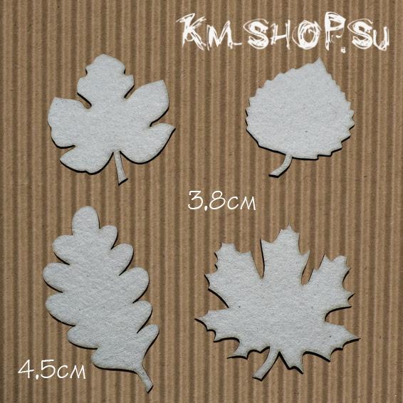 Чипборд Листья маленькие