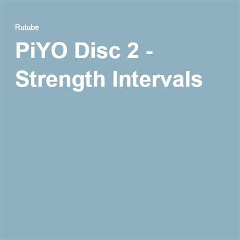 piyo disc  strength intervals piyo workout