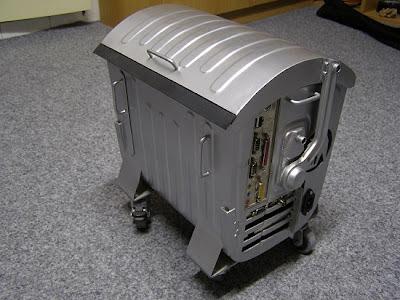 trash can computer