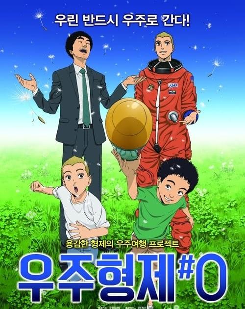 Cineplex.com | Wasabi Tuna