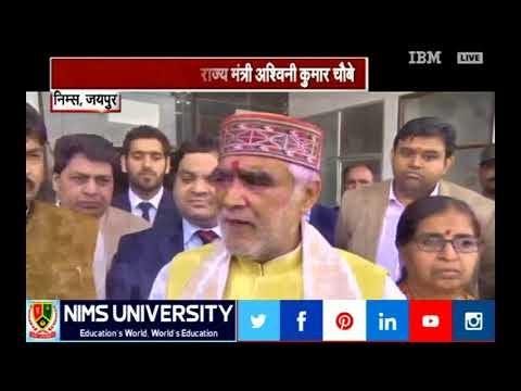 Inauguration of ICU by Union Minister Ashwini Kumar Choubey