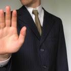 As pessoas deveriam ser gerenciadas por processos e não por gerentes; e sim, direcionadas por estes