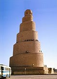 http://upload.wikimedia.org/wikipedia/commons/thumb/2/2b/Samara_spiralovity_minaret_rijen1973.jpg/118px-Samara_spiralovity_minaret_rijen1973.jpg