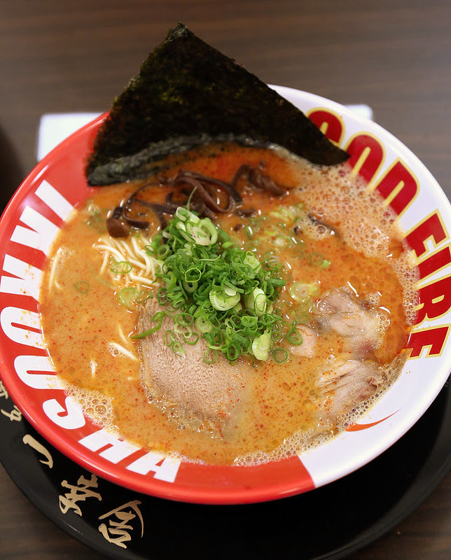 Ikkousha's God Fire ramen