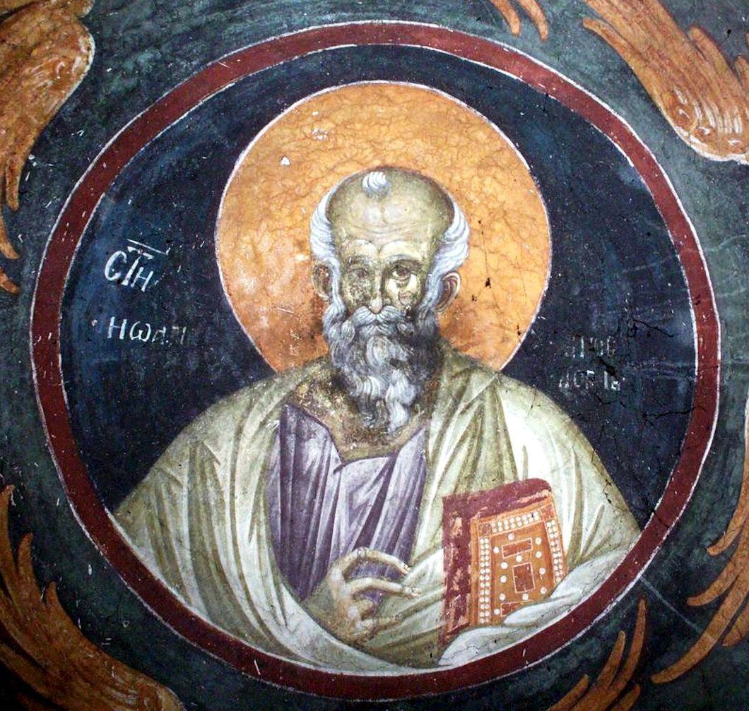 Αποτέλεσμα εικόνας για АПОСТОЛ И ЕВАНГЕЛИСТ ИОАНН БОГОСЛОВ